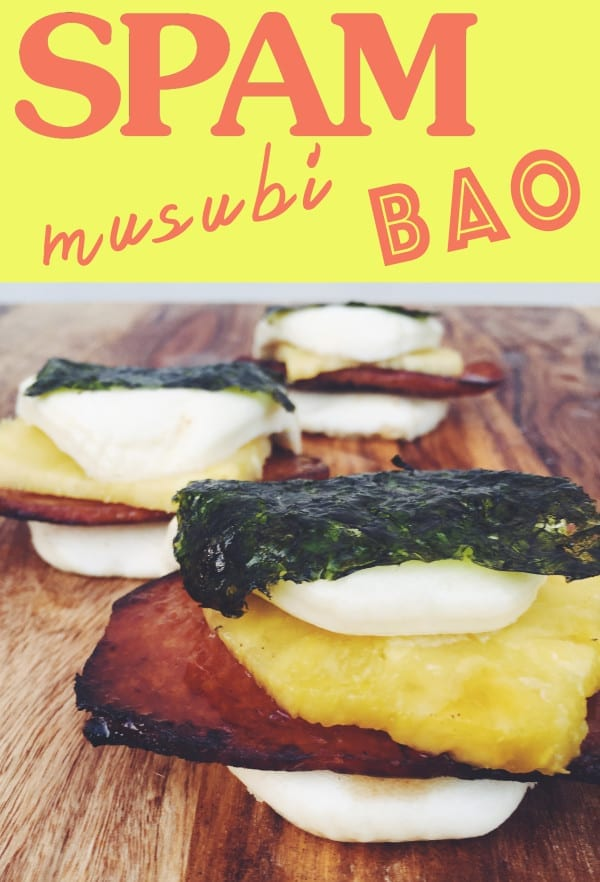 spam masubi bao steamed bun